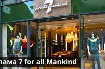 Рекламная кампания 7 for all Mankind