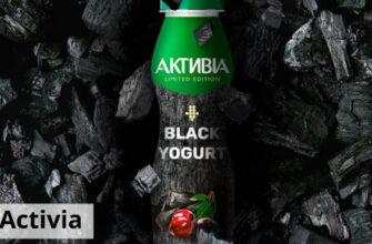 Activia раскрывает новый имидж бренда