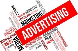 8 главных ценностей рекламы